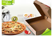 Alibaba China Printed Paper Cardboard Box, Corrugated Cardboard Box for Pizza