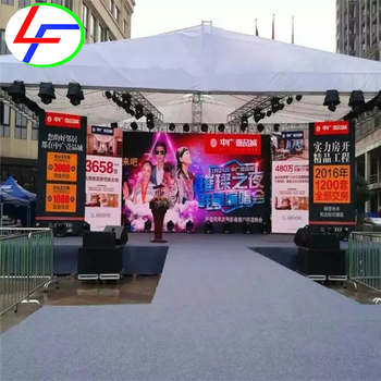 wall xxx videp xx large led screen for roof advertising p6 outdoor video panel