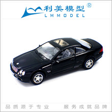 HO Plastic toy Scale Model Car for train layout / architectural model materials,C3203