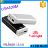 OEM and ODM external cell phone battery packs, Flash Light Power Bank portable