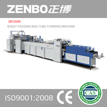 packaging material making machine ZB1200B Sheet feeding paper bag tube forming machine