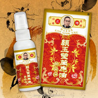 Mosquito bites, natural plant essential oil,Pythoncidere,Gan Geok Eng Herbal Repellent Spray
