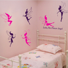 Wholesale children's room decor sticker cute sticker green transparent material wizard AY7022