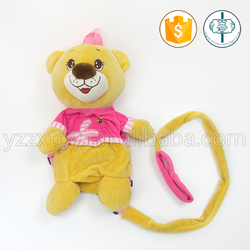 Best made yellow bear pet backpack leads plush portable dog bag