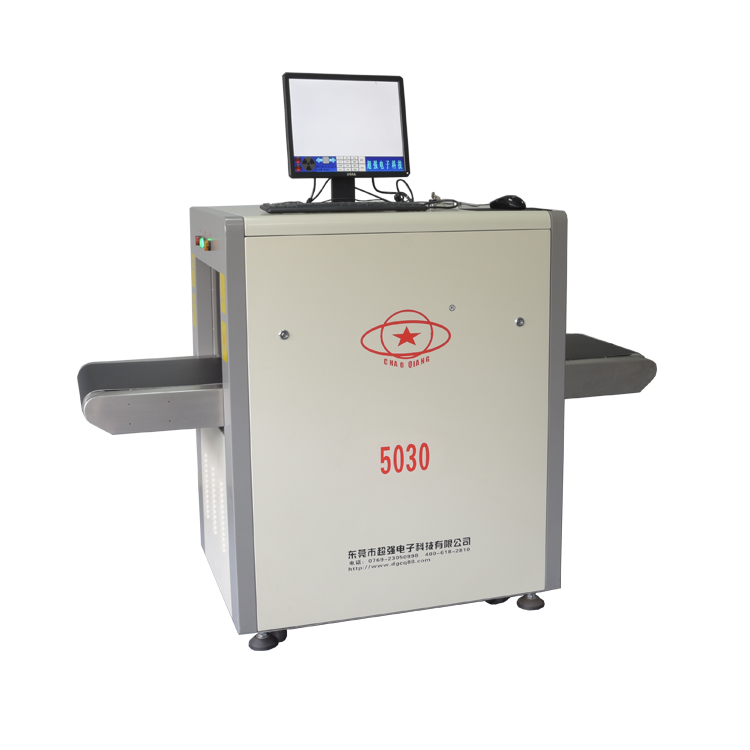 Airport used x-ray baggage inspection machine Chaoqiagn CQ-10080 X-ray baggage scanner for freight transport security check