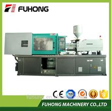 Full stock Ningbo fuhong plastic jsw used injection molding machine servo motor