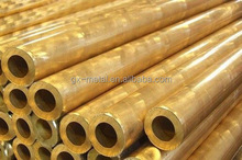 thin wall brass tube/decorative brass tube