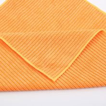 Fabrics And Textile Microfiber Beauty Salon Glass/Car Cleaning Towel