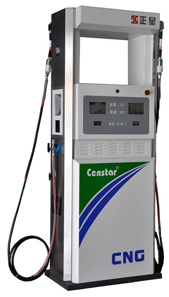 explosion-proof cng gas station fuel dispenser for natural gas metering station