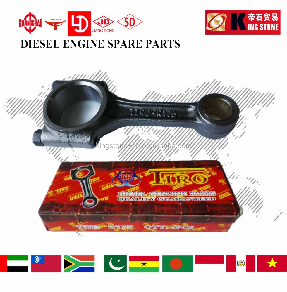 single cylinder diesel engine parts R175 connecting rod tractor parts agricultural machinery