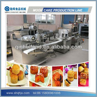 Full automatic moon cake printing machine