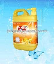 top quality dish washing liquid