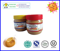 wholesale food prices plastic bottles peanut butter