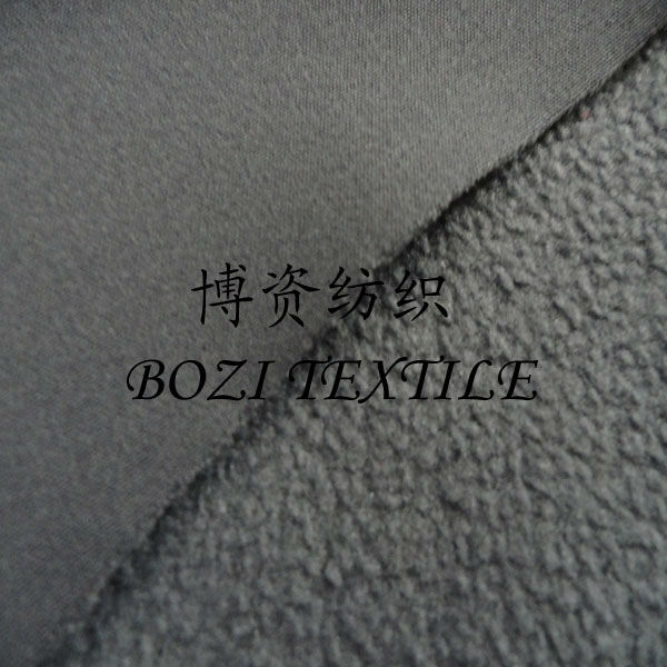pongee with spandex bonded polar fleece fabric