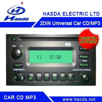 2 Din Car CD/MP3 for H-5884