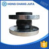 Double flanged small rubber bellows design for submersible pump