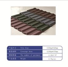 sand coated metal roofing tile /nigeria roof tile/ stone coated metal roofing