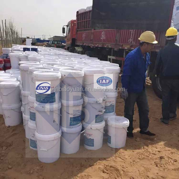 BiaoYuan Epoxy Resin Grouting Materials for Compressor Installation