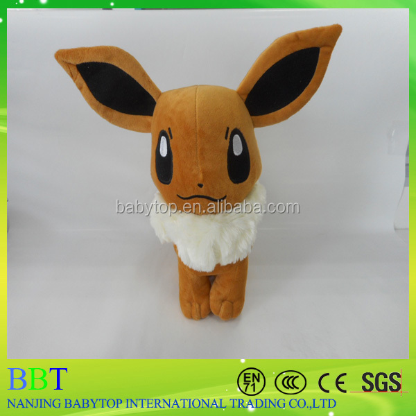 Wholese pokemon <strong>toy</strong> Eevenn pokemon go for baby plush <strong>toy</strong>