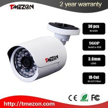 p2p 1.3MP Full HD 960P Outdoor IP Camera stainless steel cctv camera housing/restaurant mini security digital camera systems