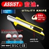 High quality utility plastic box cutter safety utility knife with cutting blade manufacturer tools utility knife