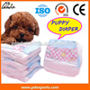 Private label cheap dog diapers manufacturer Puppy diapers