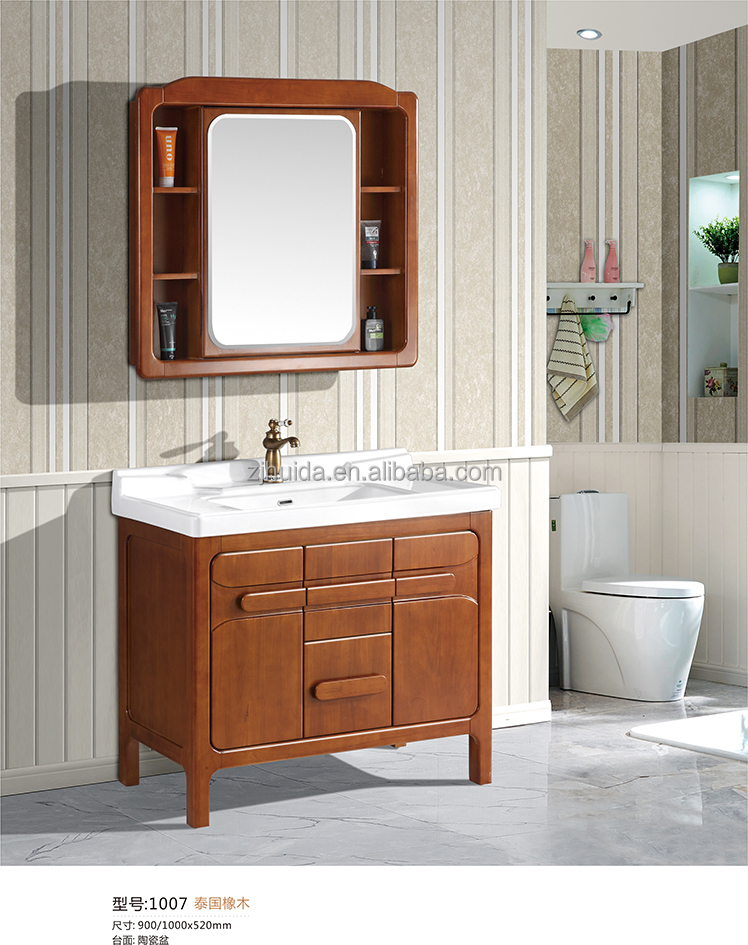Most popular floor standing solid wood bathroom cabinet with mirrored cabinet