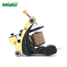 Midler Stable Performance Charmant Gold Two Coil Best Tattoo Machine Brands