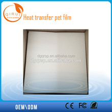 PET film for transfer printing images of best Transfer Films