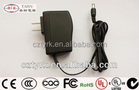 DC 4.5V switching power supply adapter
