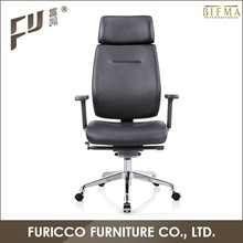 Simple Design Commercial Furniture Italy Leather Swivel PC Chair