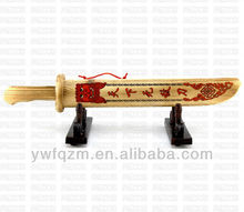 toy wooden swords for sale