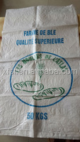10KG Pp woven yellow bag for packing rice ,sugar export to Yemen