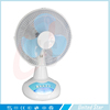 ac dc rechargeable table fan