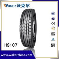 high quality truck tyre 12R22.5 made in china