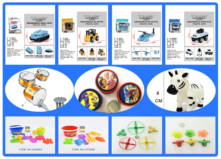 Newest design high quality promotional cheap small plastic toys