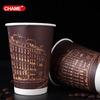 one off fancy novelty competitive price paper coffee cup