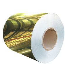 Wholesale <strong>1000</strong> Series Coated Mirror Aluminum Coils