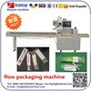 automatic pillow syringe/card/spoon/hardware packing machine