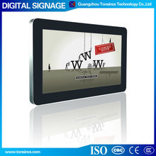 55 inch panel lcd vedio rotating wall mounted information broadcast OEM/ODM advertising player