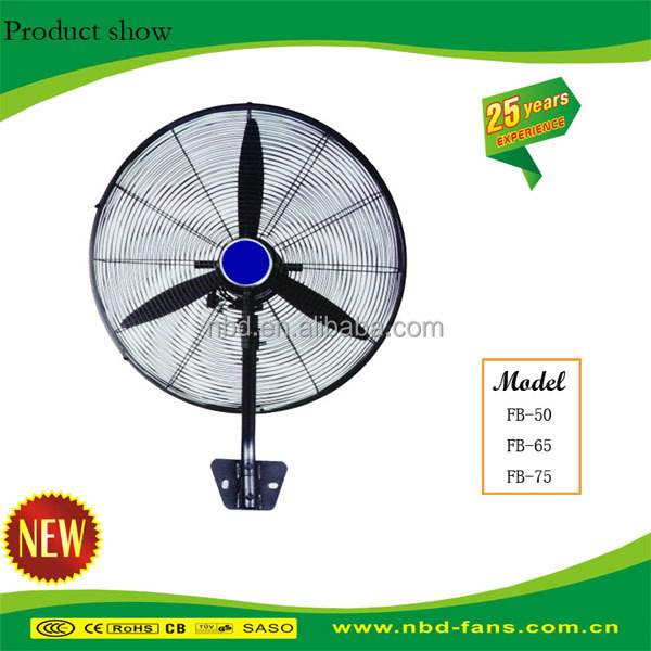 industrial wall mounted bladeless fans FB - 65
