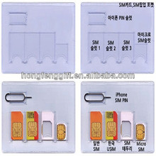 pvc sim card hold
