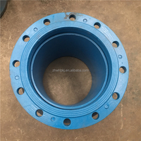 Loose sleeve limit flexible mechanical fitting of metallic expansion joint