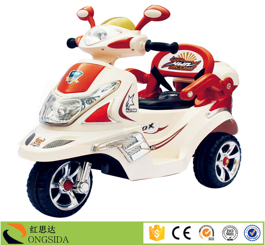 Children Electric Motorcycle Toy Car /Kids Three Wheels Ride On Motorcycle/Newest Fashional Children Electric Car Price