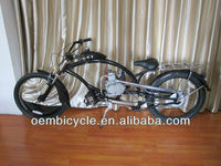24 inch 4-stroke gas motored chopper bike gas engine