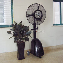 HOT SALE! industrial outdoor water mist fans spray water fan misting
