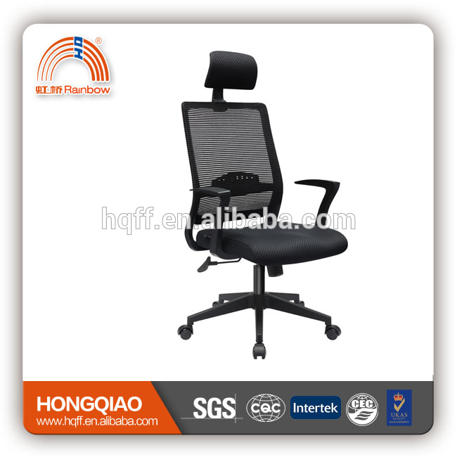 modern executive pu office chair china supplier office furniture