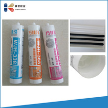 Floor/glass/doors/construction/building silicone sealant