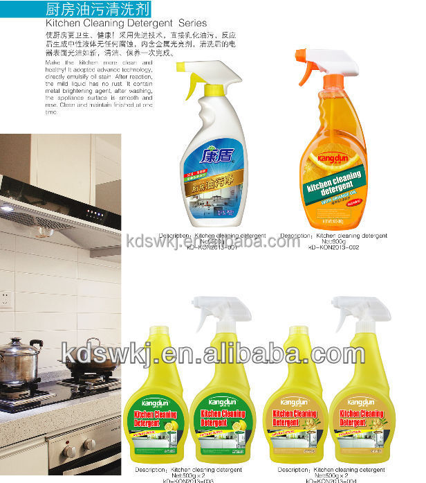 OEM Household Chemicals Kitchen Oil Cleaning Detergent Oil Stain Remover Kitchen Grease Cleaner