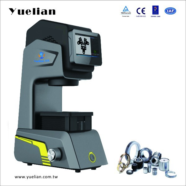 machine vision measurement/cmm vision system/optical measurement system